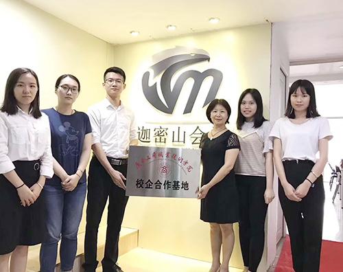 广西工商职业技术学院给迦密山公司授牌,校企合作单位